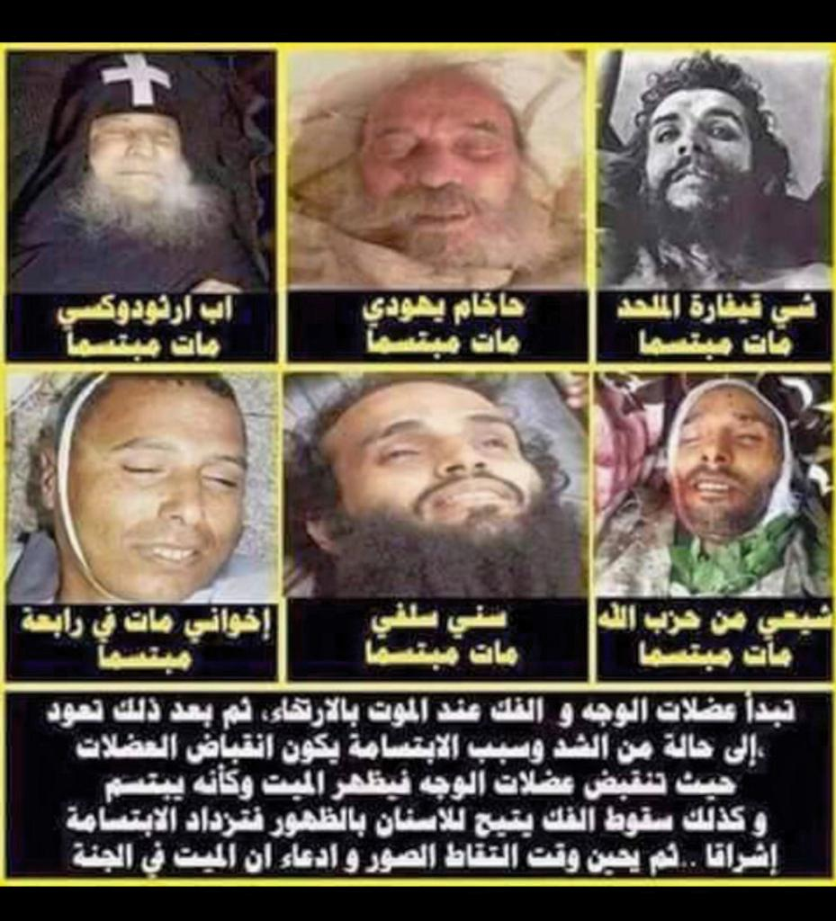 لماذا يبتسمون عند الموت!؟ #فهد_الأحمدي #حول_العالم http://t.co/LK1RIjbx8Y