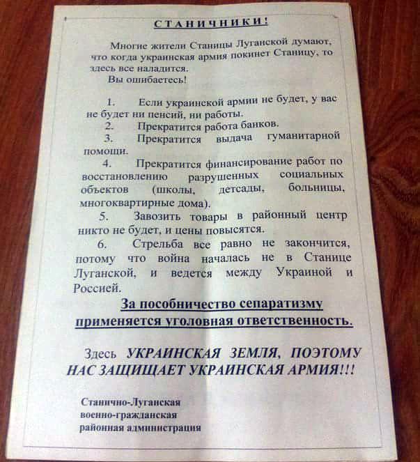Житомирские правоохранители разоблачили очередных подпольных искателей янтаря - Цензор.НЕТ 2714
