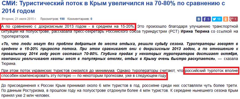 СБУ должна решить, угрожает ли Депардье и еще более 400 человек нацбезопасности Украины, - Кириленко - Цензор.НЕТ 1279