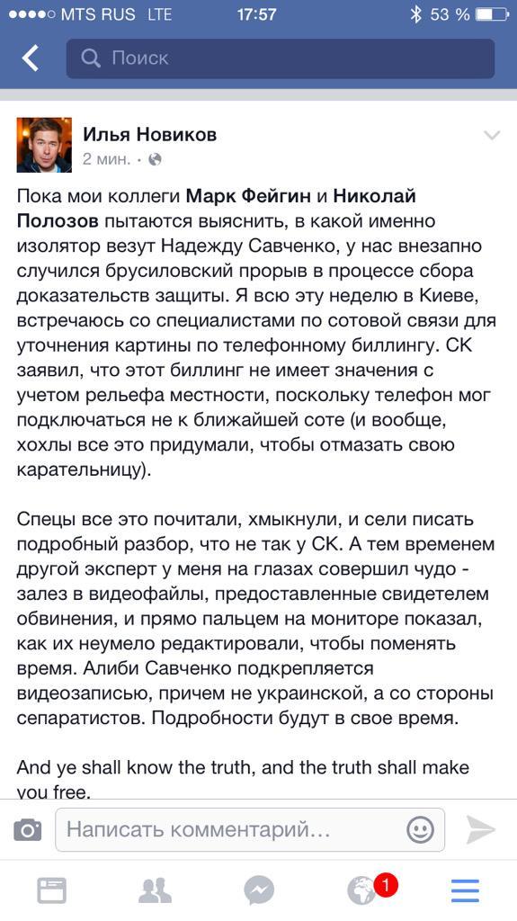 Киевсовет поддержал создание музея советской оккупации - Цензор.НЕТ 4285