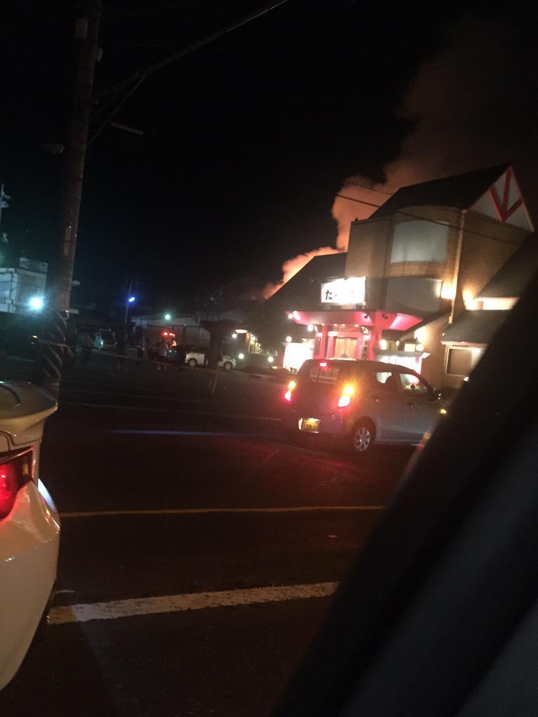 火事 倉敷 ベトコン ラーメン