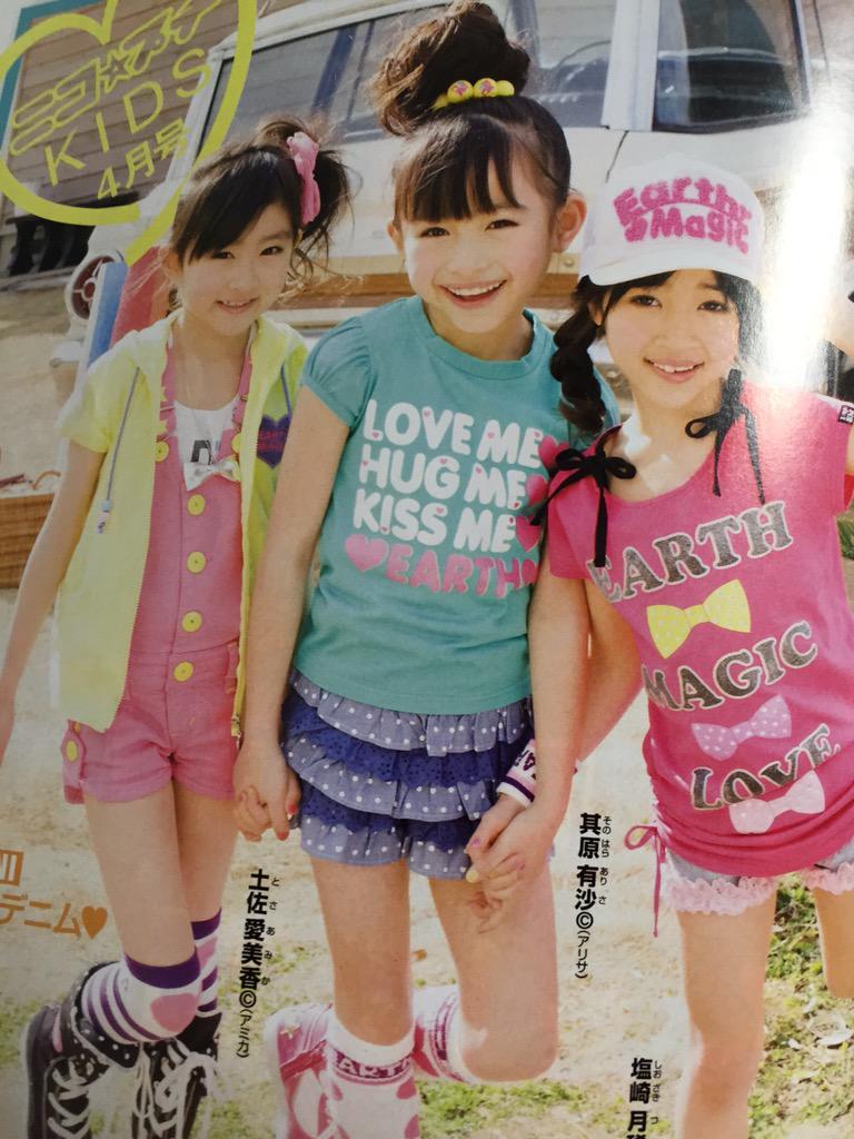 どっかでみたような子だと思ったら乙女新党か、この頃8歳? http://t.co/BBfWPwf4zN