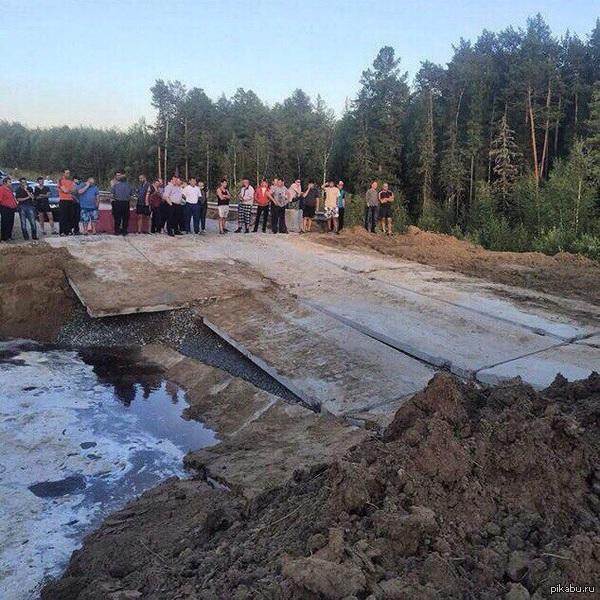 """Тука рассчитывает на поддержку волонтеров и активистов: """"Луганчане должны понять, что жить с """"копанками"""" - это позапрошлый век"""" - Цензор.НЕТ 7869"""