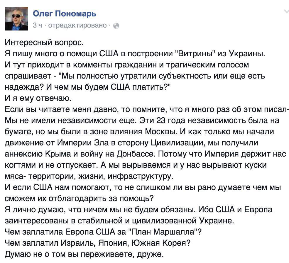 Британская пресса выяснила, как окружение Путина обходит западные санкции - Цензор.НЕТ 4882
