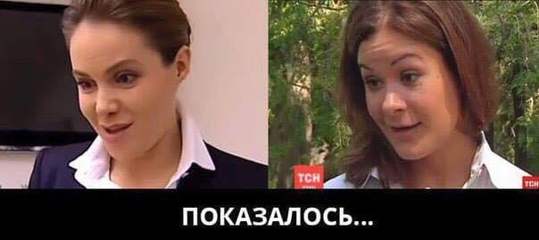 Кабмин временно отстранил директора Украинского центра оценивания качества образования Ликарчука - Цензор.НЕТ 3160
