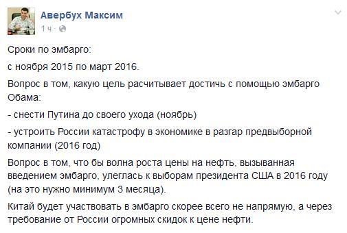 В приемной для граждан в ГПУ найден тайник с оружием: МВД открыло уголовное дело, - замгенпрокурора Залиско - Цензор.НЕТ 3821