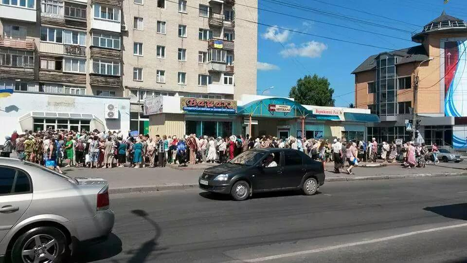 Порошенко прибыл на Луганщину для представления нового губернатора - Цензор.НЕТ 9971