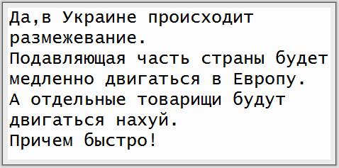 Наблюдатели зафиксировали первые нарушения на довыборах в Чернигове - Цензор.НЕТ 3438