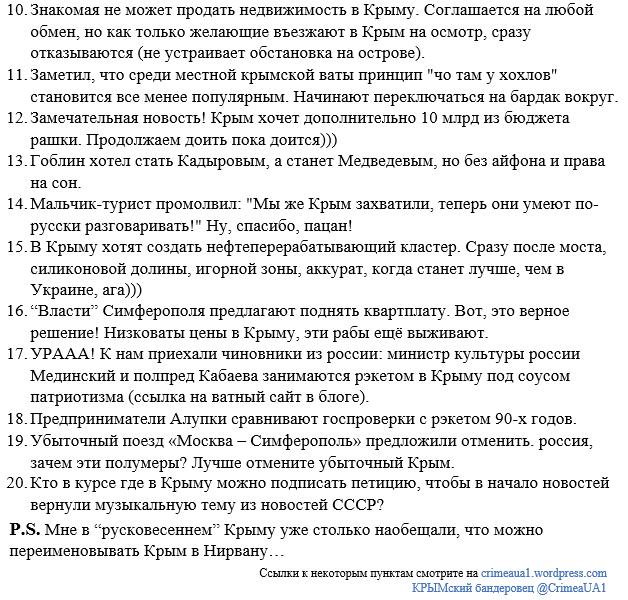 На выборах в Киеве во втором туре встретятся Кличко и Береза, - социологи - Цензор.НЕТ 1941