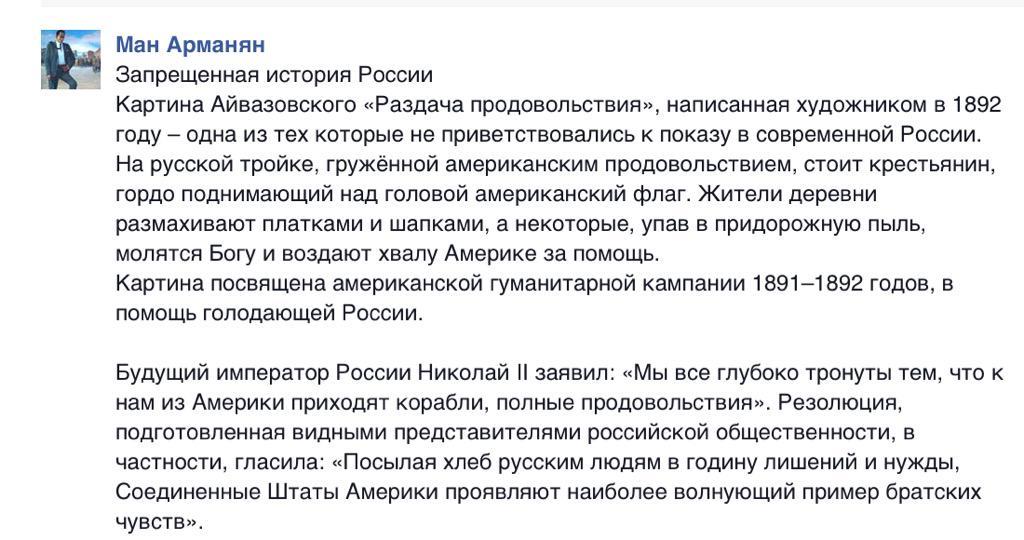 Британская пресса выяснила, как окружение Путина обходит западные санкции - Цензор.НЕТ 270