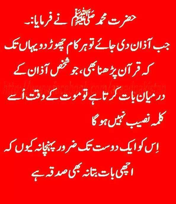 Syed Noorani Ashraf (@SyedNoorani) | Twitter