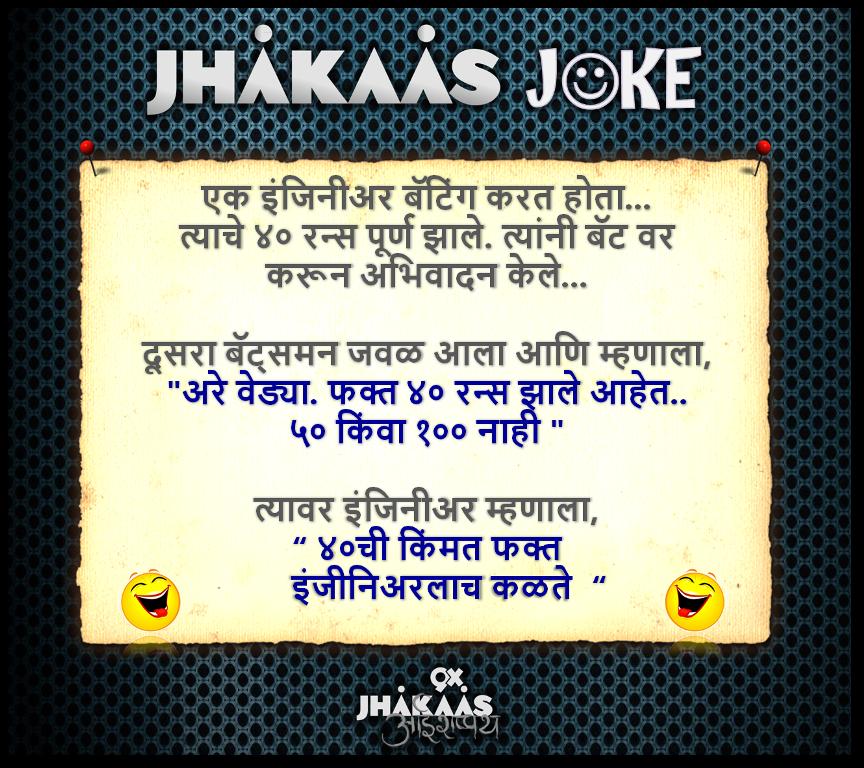 9X Jhakaas on Twitter: