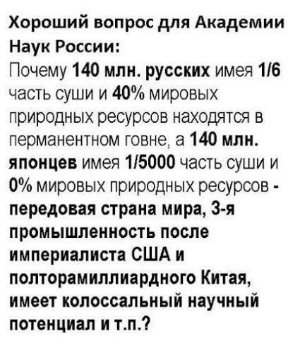 """""""Я все это дело вообще за суд не считаю"""", - украинский заложник в России Сенцов - Цензор.НЕТ 6948"""
