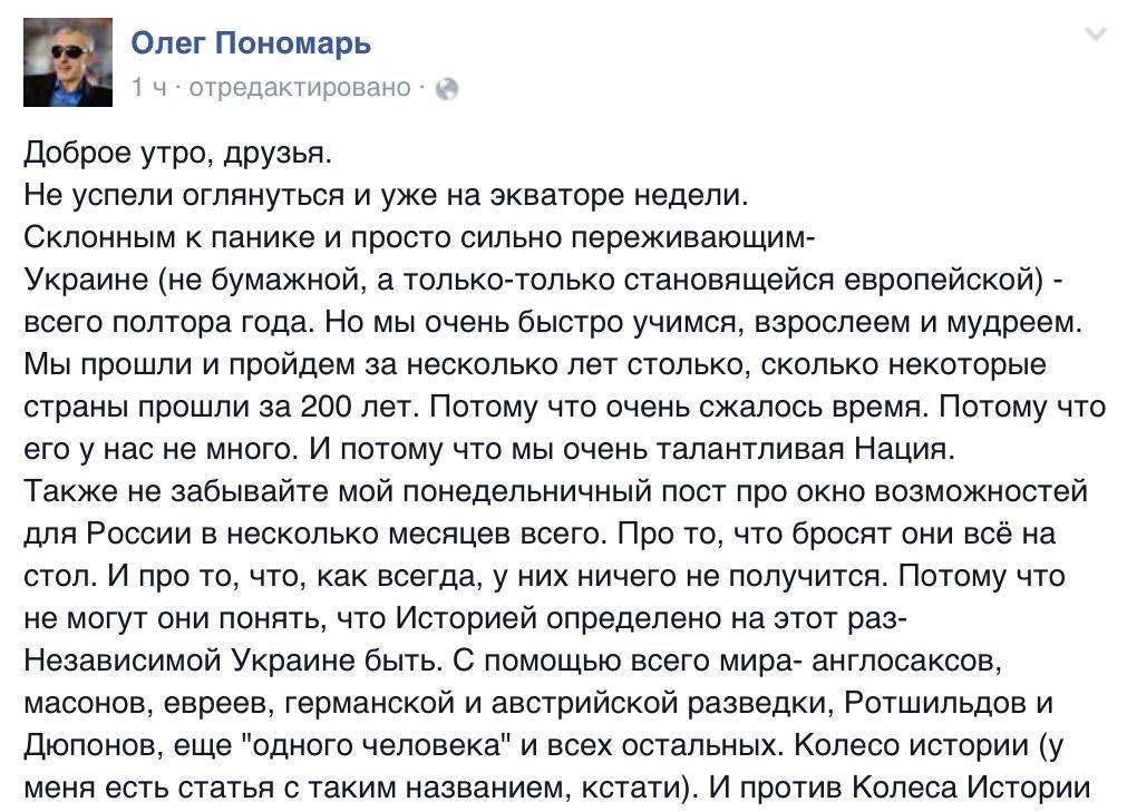 Британская пресса выяснила, как окружение Путина обходит западные санкции - Цензор.НЕТ 9347