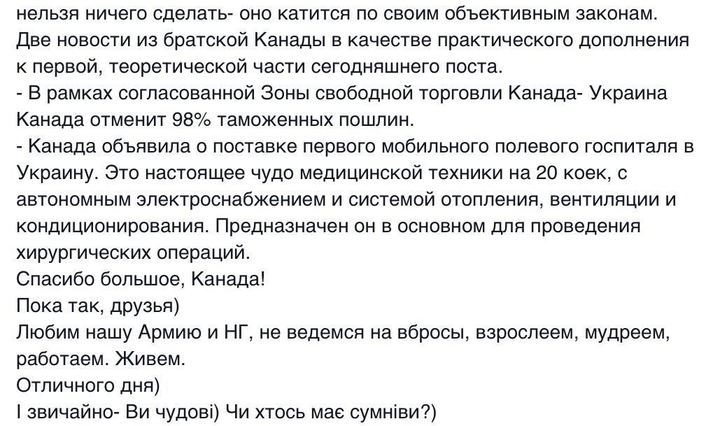 Британская пресса выяснила, как окружение Путина обходит западные санкции - Цензор.НЕТ 1473