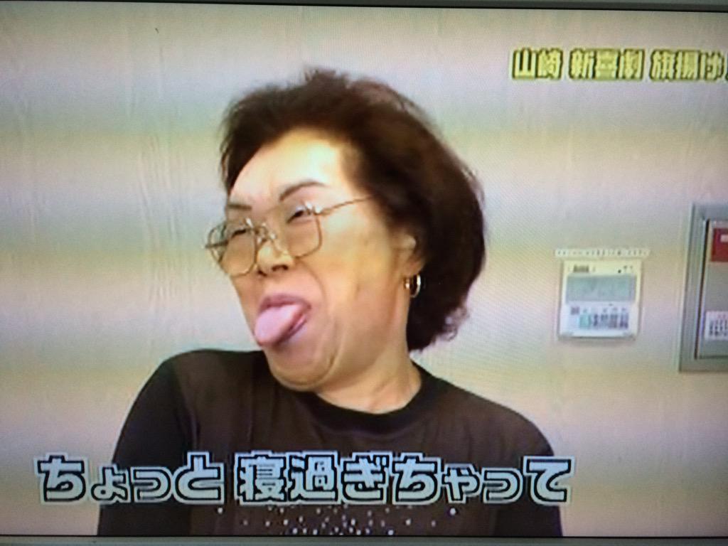 「ガキ使 顔デカおばちゃん」の画像検索結果