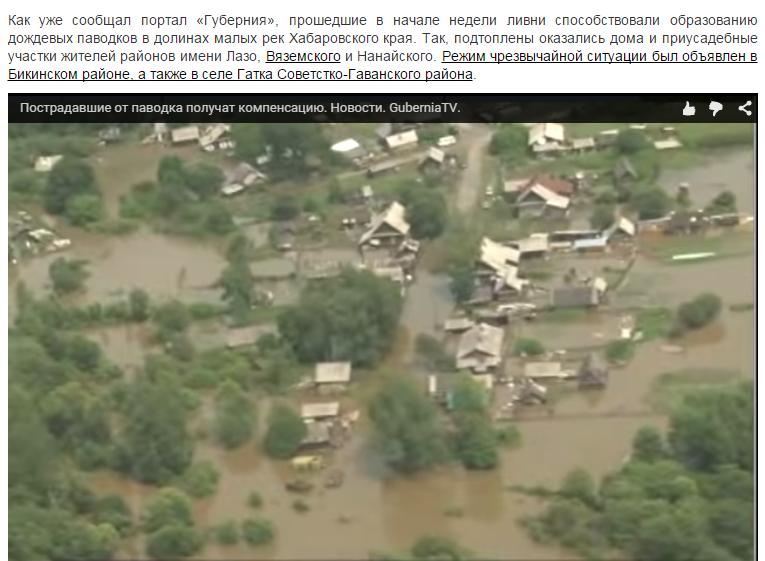 ГФС назначила Гордиенко и.о. начальника Херсонской таможни - Цензор.НЕТ 680