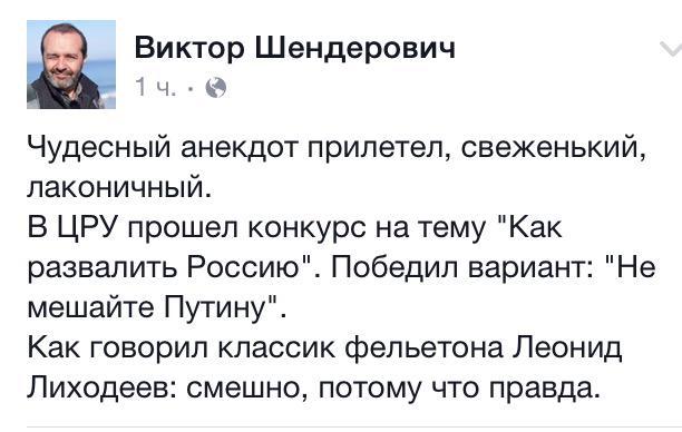 Российский омбудсмен требует предоставить информацию о местонахождении Савченко - Цензор.НЕТ 6920