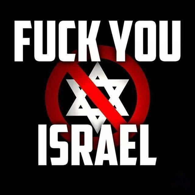 Israel fuck video