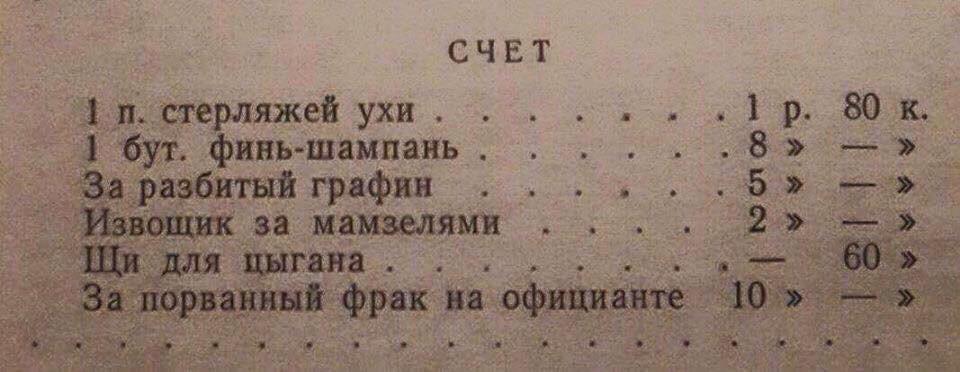 """Первое подразделение спецназа МВД """"КОРД"""" появится до конца года, - Аваков - Цензор.НЕТ 340"""