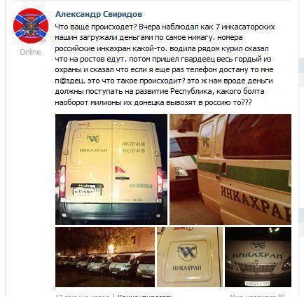 От МВД и ГПУ требуют оперативно расследовать похищение Сенцова и Кольченко - Цензор.НЕТ 4912