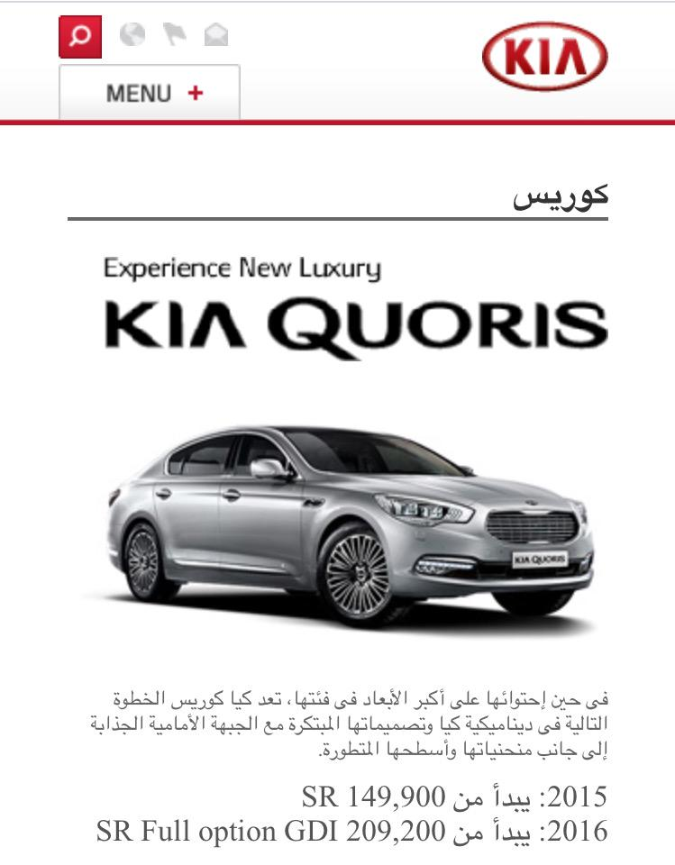 اغسطس 2015 السعودية عروض السيارات CKh5ulnUcAEX82-.jpg