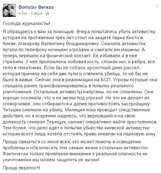 """""""Это первый шаг в реформе полицейского сервиса"""", - Яценюк посетил открытие офиса патрульной полиции Киева - Цензор.НЕТ 5980"""