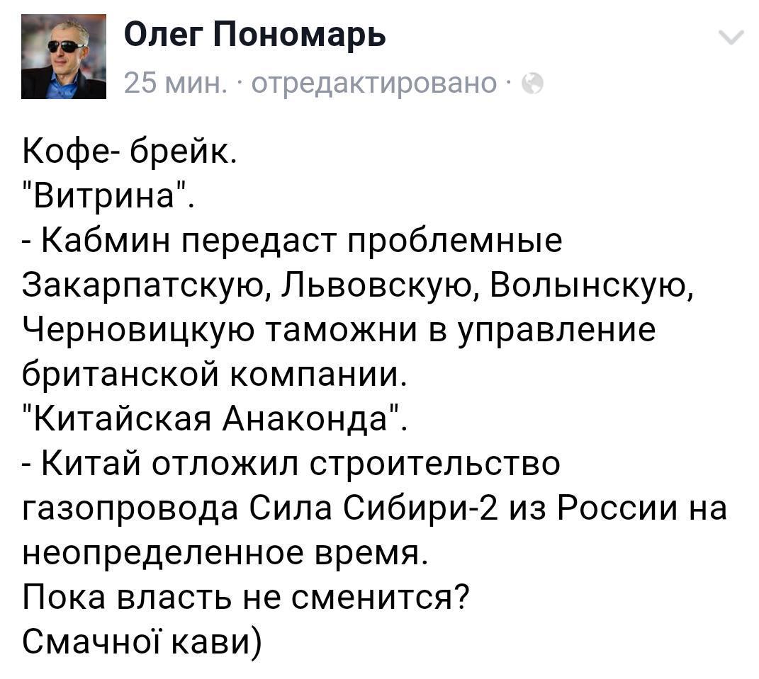 Предложение украинской стороны об отводе тяжелого вооружения принято. Будет создана буферная зона, - Порошенко - Цензор.НЕТ 1159