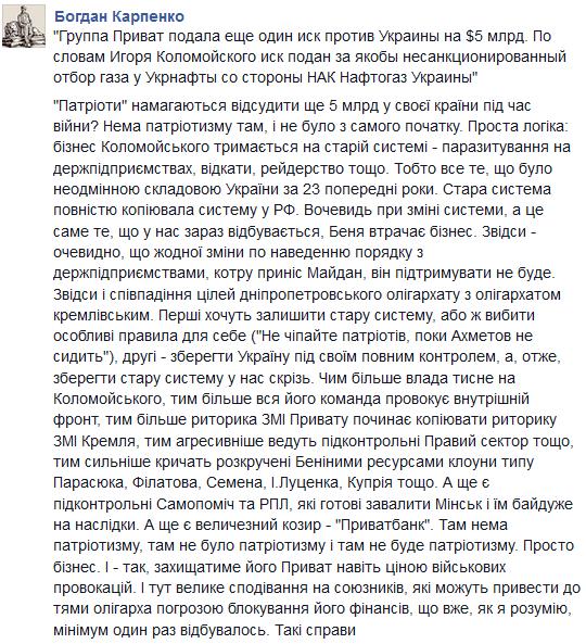 """Сепаратисты умоляют Россию прислать больше оружия: """"Нас бросили на произвол судьбы"""", - The Times - Цензор.НЕТ 4849"""