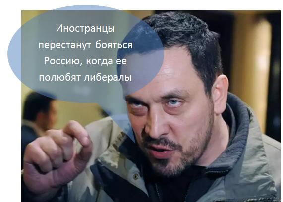 """Тука рассчитывает на поддержку волонтеров и активистов: """"Луганчане должны понять, что жить с """"копанками"""" - это позапрошлый век"""" - Цензор.НЕТ 5644"""