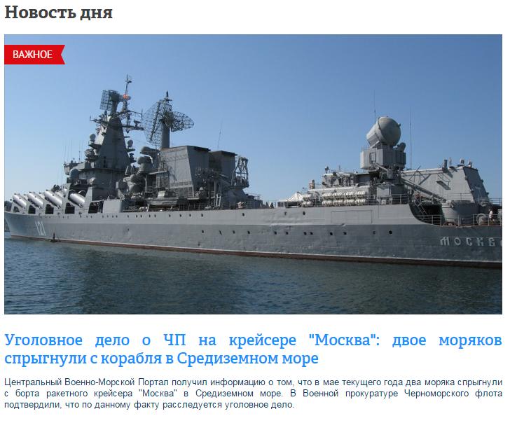 В Северодонецке открыли памятник генералу Радиевскому, погибшему во время освобождения города от российских захватчиков - Цензор.НЕТ 6366