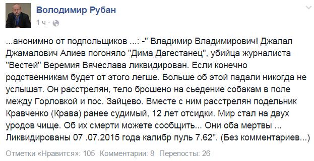 Налоговая милиция разоблачила две нелегальные заправки на Киевщине - Цензор.НЕТ 8348