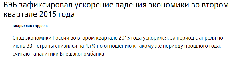 """Шансы """"Ощадбанка"""" взыскать компенсацию с России за оккупацию Крыма довольно высоки, - замминистра юстиции Гецадзе - Цензор.НЕТ 1247"""