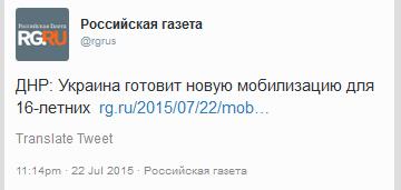 Порошенко одобрил освобождение от мобилизации преподавателей вузов и научных работников - Цензор.НЕТ 5072