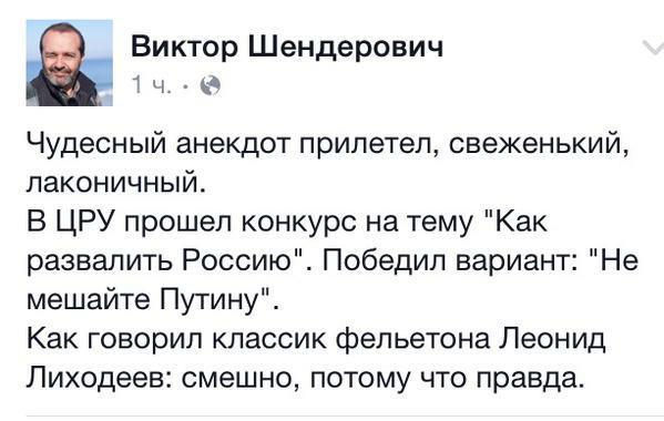 """Шансы """"Ощадбанка"""" взыскать компенсацию с России за оккупацию Крыма довольно высоки, - замминистра юстиции Гецадзе - Цензор.НЕТ 2356"""
