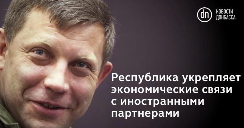 Боевики всю ночь обстреливали Станицу Луганскую из минометов и стрелкового оружия, - РГА - Цензор.НЕТ 2102