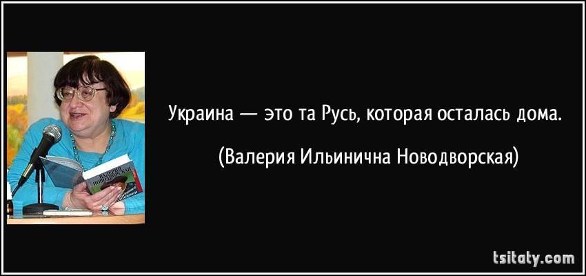Инвесторы верят в компромисс Украины с кредиторами по реструктуризации госдолга, несмотря на угрозу дефолта, - Bloomberg - Цензор.НЕТ 9090