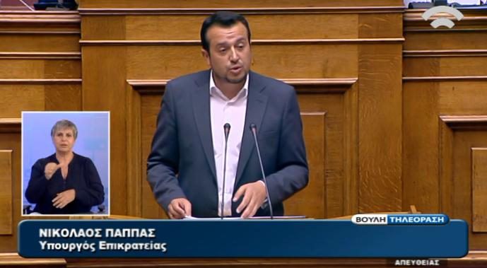 GREECE VOULI TV