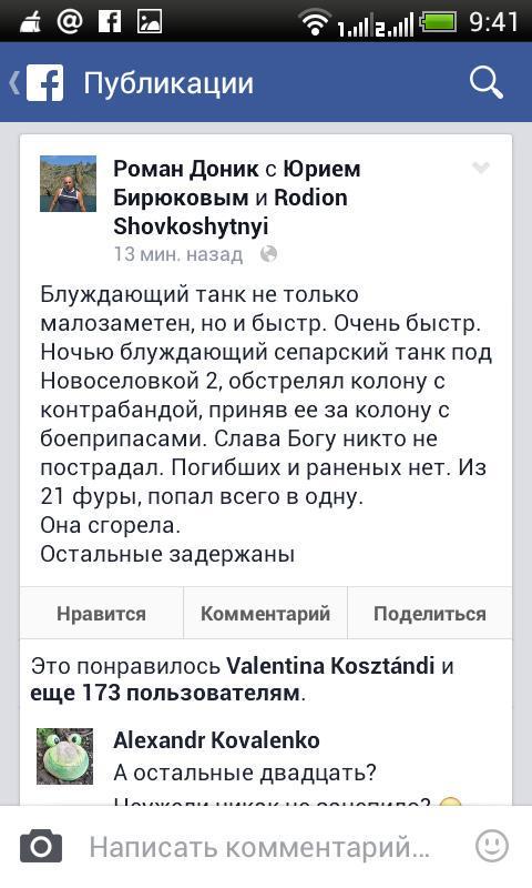 """Шансы """"Ощадбанка"""" взыскать компенсацию с России за оккупацию Крыма довольно высоки, - замминистра юстиции Гецадзе - Цензор.НЕТ 4323"""