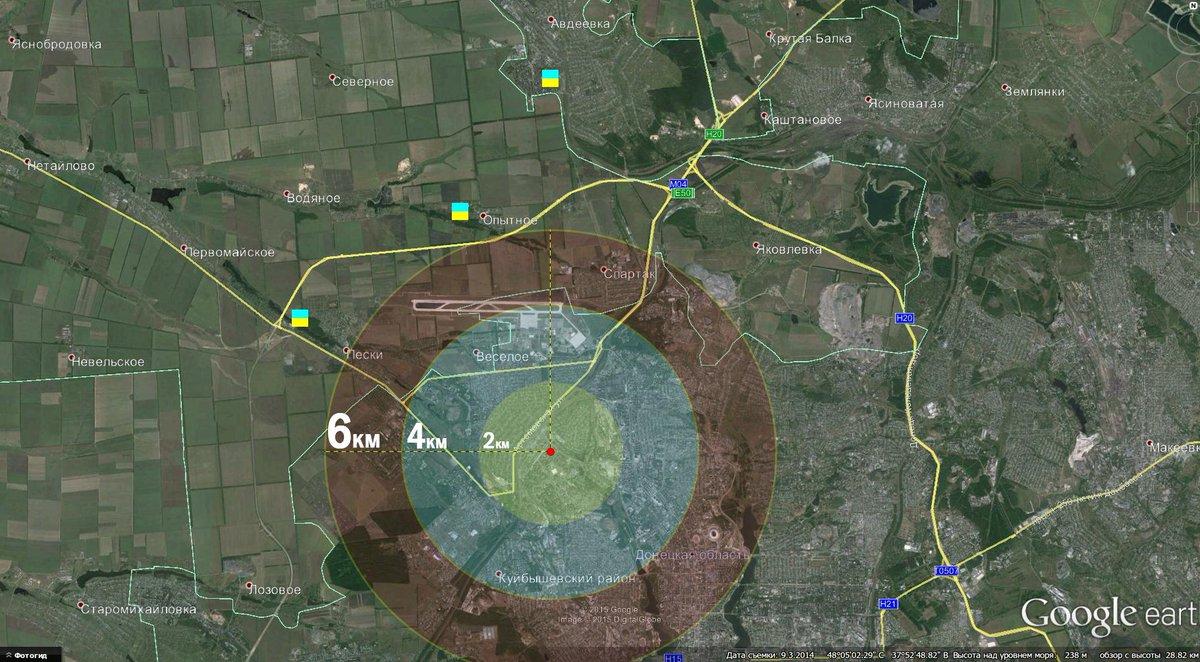На ликвидацию последствий пожара на нефтебазе БРСМ выделено почти 48 млн гривен - Цензор.НЕТ 3104