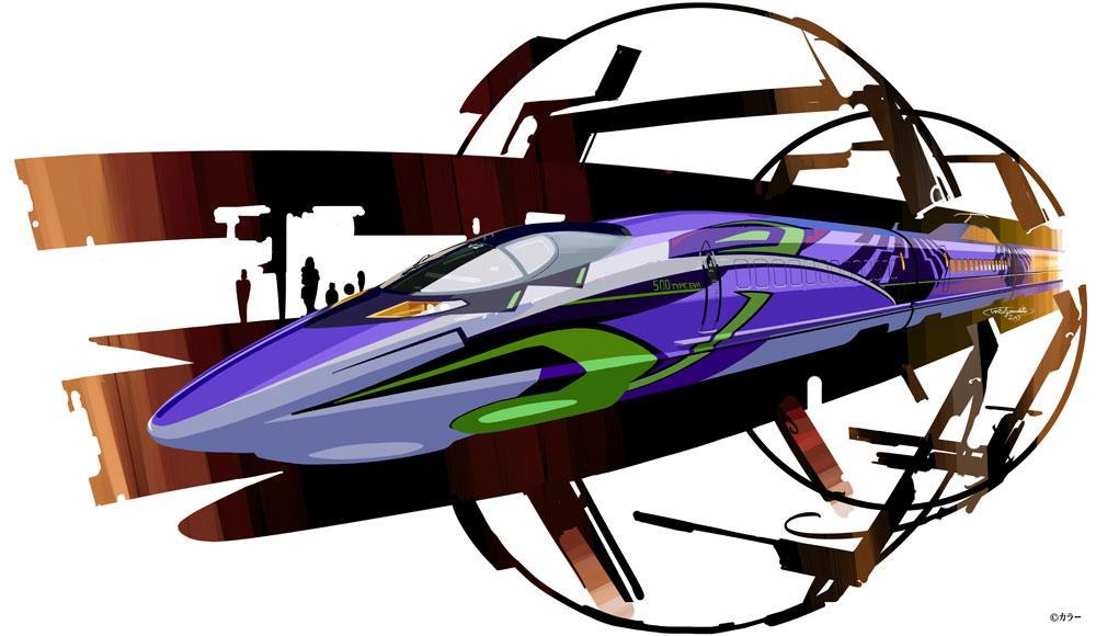 「エヴァ新幹線」登場 「500 TYPE EVA」山陽新幹線で秋から運転 http://t.co/JdG04hTgky http://t.co/Rdo5t4Gzhi