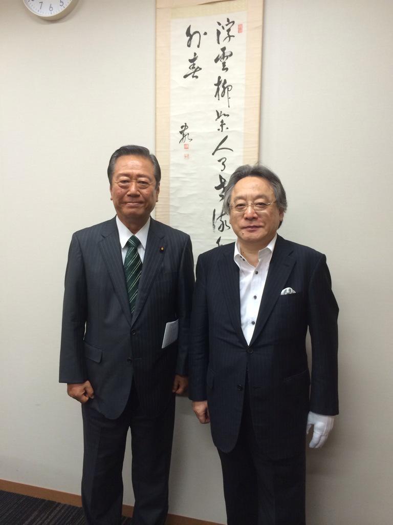 わが恩師、小林節先生と小沢一郎代表のツーショットをご覧ください!小沢一郎代表は、五年前に参院選で初出馬した際に記者会見で同席してくださり大変お世話になりました!「梅津君、今度こそ山形市長選頑張れよ!」と大激励を頂きました。梅津ようせい http://t.co/MSajXqu5M7