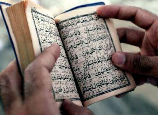 Tazkirah by Maulana Sadr-ud-Din aaiilorg