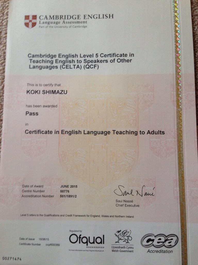 Koki shimazu elt on twitter i received an official celta koki shimazu elt on twitter i received an official celta certificate the other day need to put it on the wall httpteqvaxpxn4u 1betcityfo Images