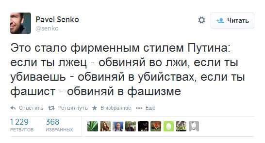Российские тюремщики подтвердили, что Савченко доставили в СИЗО в Ростовской области - Цензор.НЕТ 6622