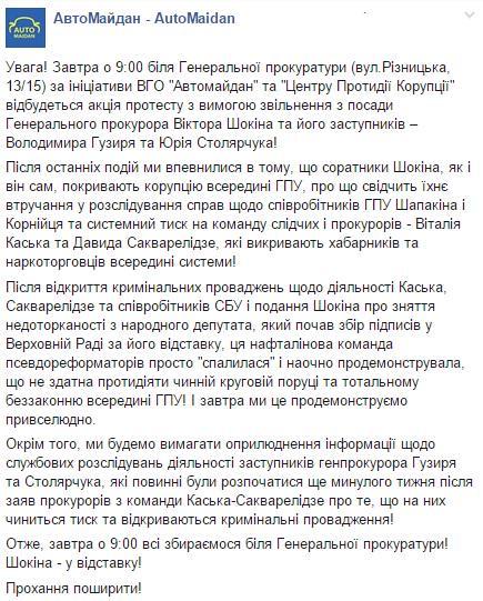 """Яценюк поручил Минрегиону навести порядок с использованием государственной земли: """"Когда в тени миллионы гектаров, это недопустимо"""" - Цензор.НЕТ 8123"""