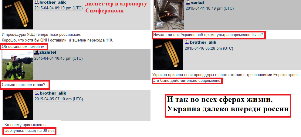 Киевсовет поддержал создание музея советской оккупации - Цензор.НЕТ 4743