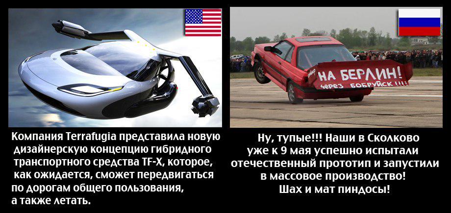 На западе Москвы вертолет упал в водохранилище - Цензор.НЕТ 7553