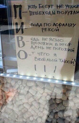 Возвращение кровосиси, кремлевские мечты, рабочие моменты Путина. Свежие ФОТОжабы от Цензор.НЕТ - Цензор.НЕТ 3642