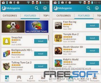Скачать маркет для андроида бесплатно